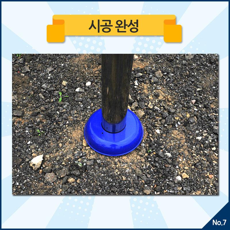 Soil_07.jpg