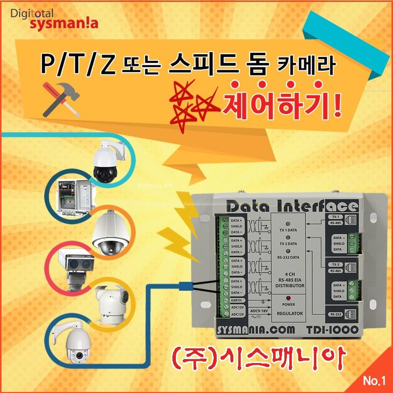 TDI-1000-1.jpg