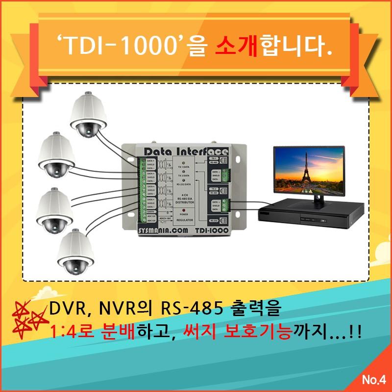 TDI-1000-4.jpg