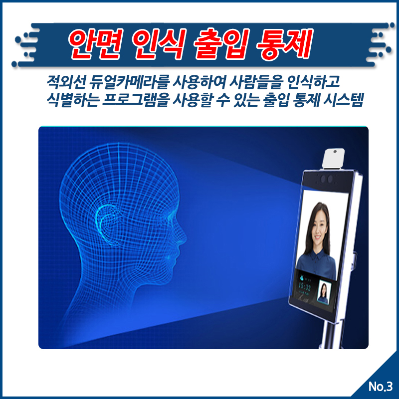 Face-recognition-_new_03.jpg